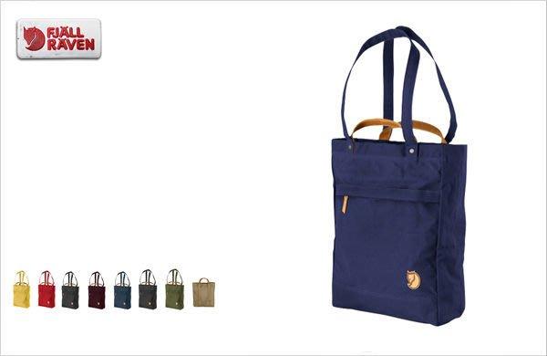 WaShiDa【KN24203】FJALLRAVEN × Totepack No.1 輕巧 色彩 設計 托特包 - 現貨