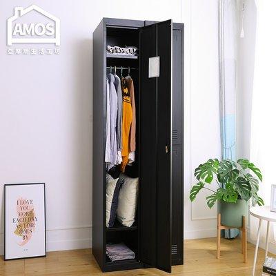 【TAW033】質感黑砂單門居家衣櫃/辦公衣櫃 Amos