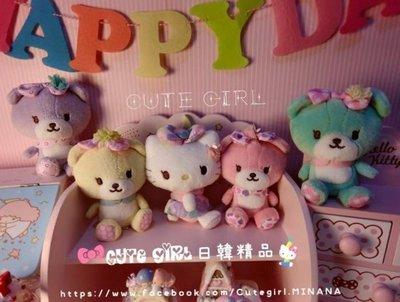 Cute girl❤ 萌物樂園~日本sanrio hello kitty tiny chum小熊花系列吊飾/絨毛娃娃公仔