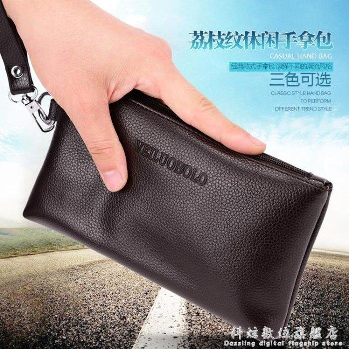 新款男士錢包男長款拉鏈手拿包韓版潮男青年手拿包商務多功能手包