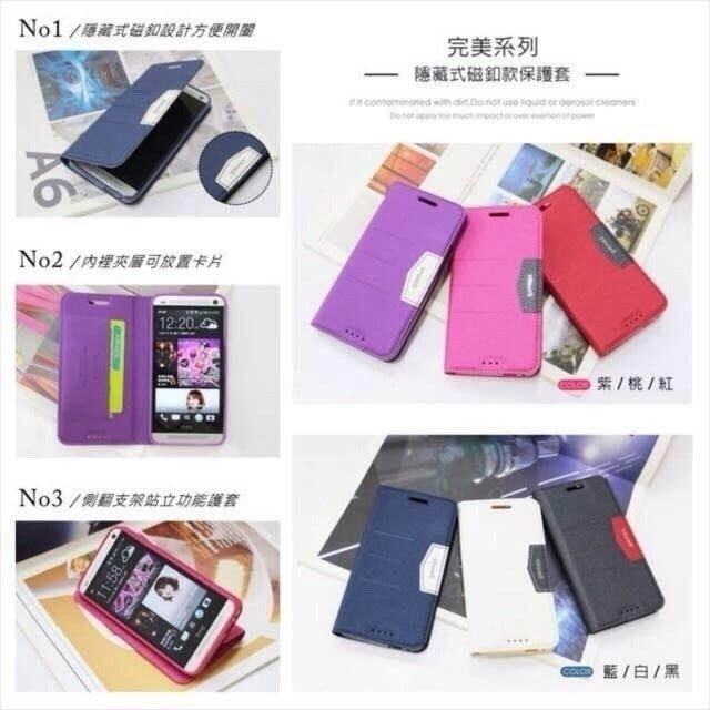 ☆韓元素╭☆ 現貨 【 STAR 完美款 】 iPhone 全系列 隱藏式 磁扣 側掀 可立式 站立式 手機 皮套