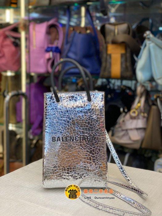 《當肯二手名品》BALENCIAGA 巴黎世家 新款 銀色 金屬色 全皮 手機包 斜背包 隨身包 水壺包 ㊣