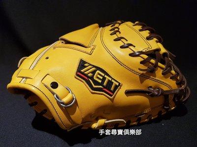 全新現貨~Zett Prostatus 硬式 Order KIP skin 捕手手套 日本製