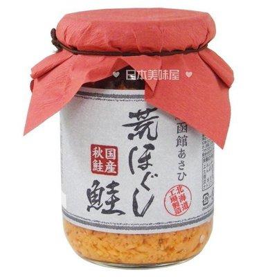 【日本美味屋】朝日鮭魚鬆-荒鮭(原味)(110公克)   北海道函館鮭魚鬆(賞味期:2021-03-09)