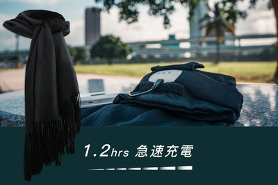 IDI《HEATED SCARF 電子發熱圍巾》 半導體至熱晶片 抗寒保暖 保暖圍巾 圍脖 圍巾 保暖圍巾 定溫圍巾