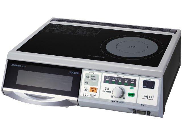 【高雄日電行】日本原裝日立 HITACHI MHR-100E 單口附烤箱IH爐 展示品 高雄可自取