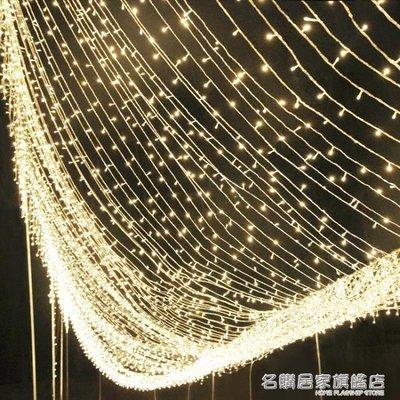 耀慶LED小彩燈閃燈串燈滿天星網紅房間裝飾燈星星燈戶外防水燈串  『』 全館免運 全館免運