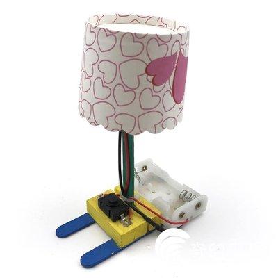 促銷小發明玩具紙杯小臺燈DIY科技小制作環保科學生手工作業材料