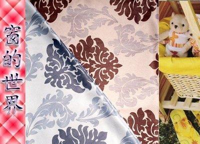 【窗的世界】20年專業製作達人,三明治遮光造型羅馬簾/窗簾H2S訂做服務