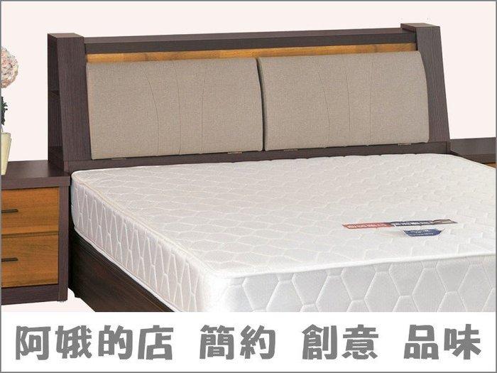 9309-130-3 集成雙色6尺床頭 台北都會區免運費【阿娥的店】
