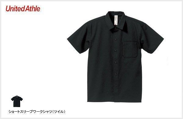 WaShiDa【UA1647】United Athle UA 素面 工作 短袖 襯衫 現貨 SALE
