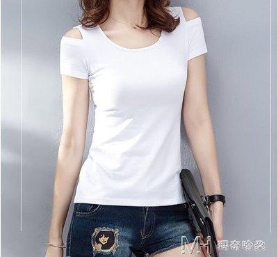 日和生活館 夏季新款露肩體恤白色短袖T恤女漏肩緊身上衣韓版百搭顯瘦打底衫S686