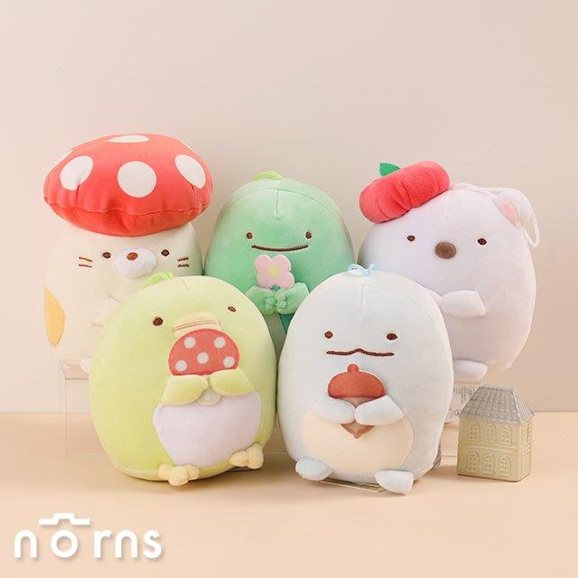 【角落生物娃娃 森林聚會6吋】Norns SAN-X正版角落小夥伴 絨毛玩具 玩偶 吊飾 蘑菇 貓咪 企鵝? 恐龍 蜥蜴