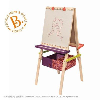 【小糖雜貨舖】美國 B.Toys 伊索木畫架 (免運)