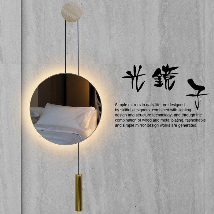 【58街】「光鏡子LED圓鏡壁燈 」極致典雅品味/燈具/美術燈。複刻版。GK-416