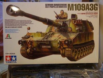 全新-TAMIYA-Italeri -37022-German Bundeswehr SP howitzer-M109A3G-w/crew-加費6元-M-077