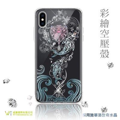 【WT 威騰國際】WT® Apple iPhone XS Max 施華洛世奇水晶 彩繪空壓殼 軟殼 -【水舞】
