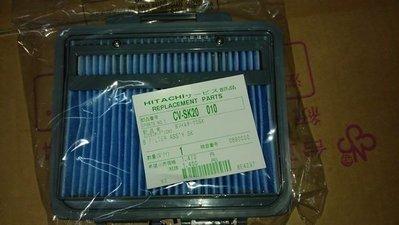 樹林老店-日立免紙袋型CVSK10T/CV-SK10T專用吸塵器專用D濾網[有現貨