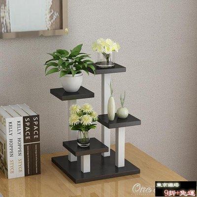 全場9折 花架 簡約創意迷你小型花架辦公書桌面上多層功能肉肉植物階梯式置物架【東京鐵塔】
