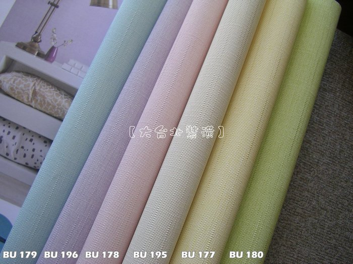 【大台北裝潢】BU台灣現貨壁紙* 溫馨 粉嫩素色(6色) 每支550元