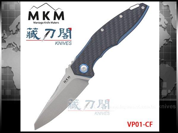 《藏刀閣》MKM KNIVES-(RAUT)碳纖柄傳統折刀