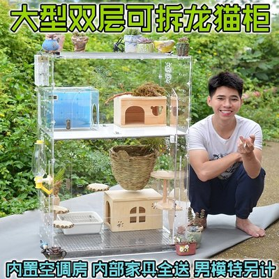 ❤NICE寵物❤亞克力龍 龍貓籠 松鼠籠 寵物籠