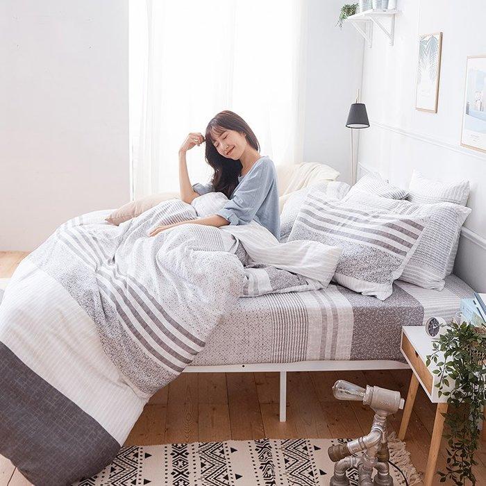 床包被套組 / 雙人加大【日青】含兩件枕套  60支天絲  戀家小舖台灣製AAU312