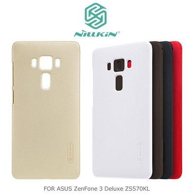 *PHONE寶*NILLKIN ASUS ZenFone 3 Deluxe ZS570KL 超級護盾保護殼 硬殼 保護套