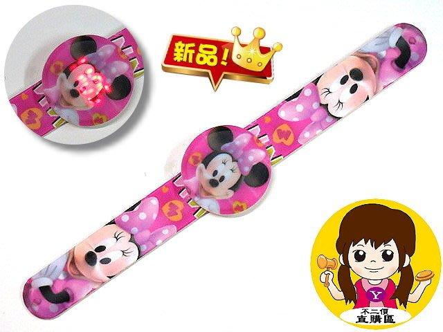 【 金王記拍寶網 】B015  LED果凍觸控錶 兒童錶 流行可愛  迪士尼米妮 / 卡通 / 男婊 / 女錶