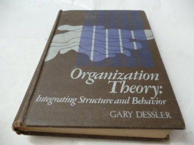 此無500免運 / 崇倫《organization theory》: 3-1[鑫]- - - - - - - - -