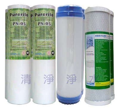 【清淨淨水店】RO逆滲透、一般濾水器專用濾心只要【399元】共8支(台灣製)