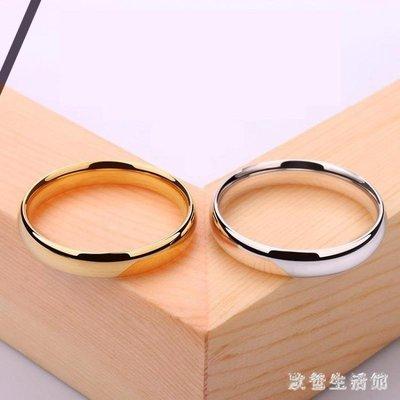 男士戒指  個性簡約日韓創意鈦鋼戒食指環時尚潮男尾戒飾品禮物 KB9462