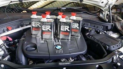 Benz BMW VW 原廠認證 ER酯類機油 5w30 全合成機油