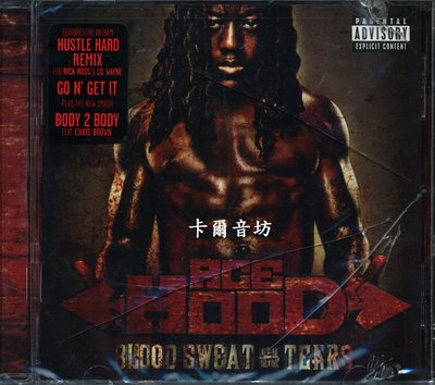 [卡爾音坊]Ace Hood_Blood Sweat & Tears (全新未拆)