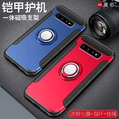 手機膜 鋼化膜Samsung三星galaxy S10PLUS case back cover s10+ ring bracket
