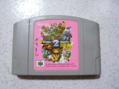 【~嘟嘟電玩屋~】N64 任天堂日版卡帶 ~ 瑪利歐派對2