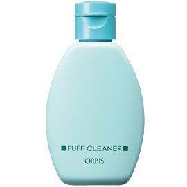 *╮維多莉亞花園╭*ORBIS 粉撲專用洗劑 80ml