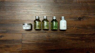 歐洲經典名牌 NH 旅行 沐浴組 盥洗組 30ml 總共5瓶 另外贈送多組名牌沐浴組 非 歐舒丹 非 L'OCCITANE
