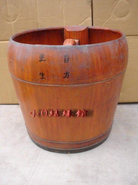 小o結緣館仿古傢俱.............水桶(老件) 40x40x37