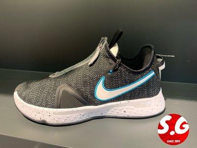 S.G NIKE PG 4 EP 黑藍灰 透氣 網布 潑墨 拉鍊 雪花 限量 籃球鞋 CD5082-004