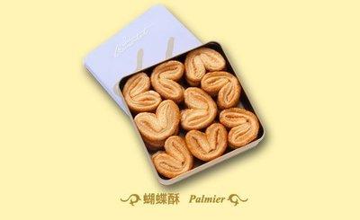 【批貨達人】香港代購 Cookies ...