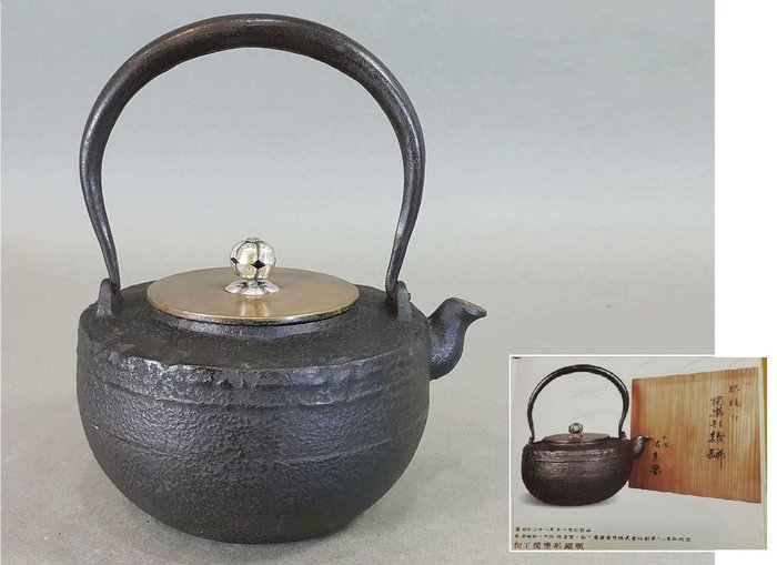 『華寶軒』日本茶道具 昭和時期 松下紀念純銀鈕摘 獨樂形老鐵壺 1200cc