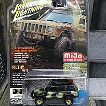 Johnny Lightning Jeep Cherokee XJ Johnny Lighting