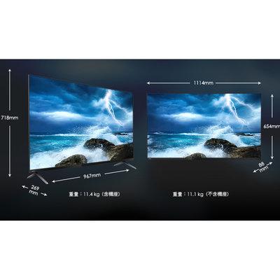 飛利浦65吋4K 連網電視 65PUH8225 另有特價 TL-65M500 TL-65R500