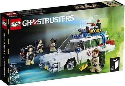 全新 Lego 21108 Ghostbusters 魔鬼剋星 抓鬼特攻隊 抓鬼車 樂高 (請先問與答)