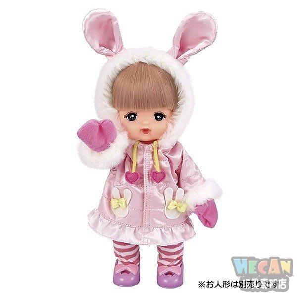 小美樂配件 兔子羽絨外套 (小美樂娃娃系列) 51493 不含娃娃