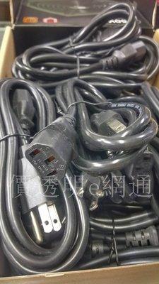 電腦主機 / 液晶螢幕專用電源線/安規電源線/10A-125V