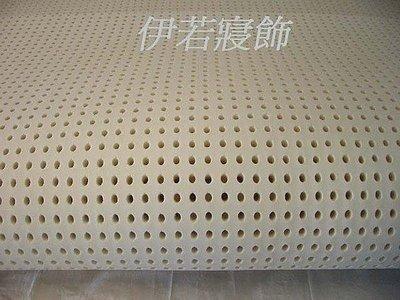 工廠直營-伊若寢飾-頂級天然乳膠床墊, 乳膠墊, 2.5CM厚度, 3X6.2台尺IN TAIWAN(可訂製尺寸) 彰化縣