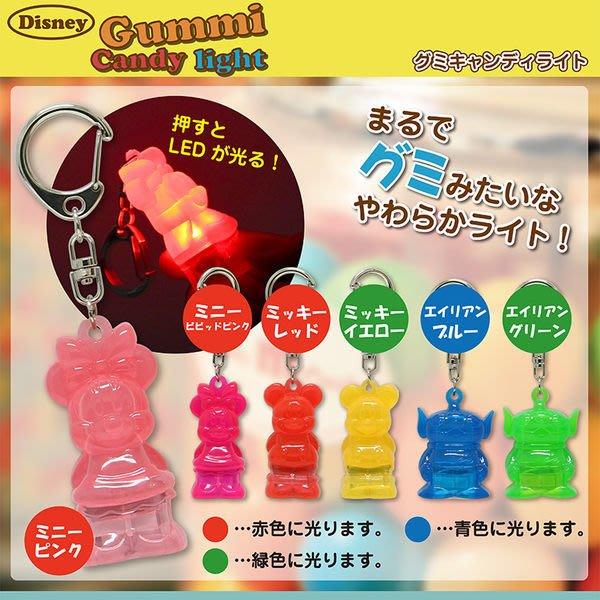 尼德斯Nydus~* 日本正版 迪士尼 玩具總動員 發光小熊軟糖 Gummy Candy light  鑰匙圈 共6款