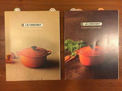 [好東西] Le Creuset Catalogue 日本型錄 2012-2013 (2本)